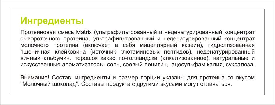 купить молочный протеин россия